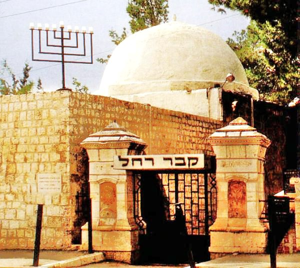 Rachel's Tomb, a site of Jewish worship for more than 3000 years.