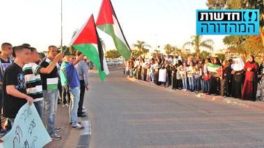 A demonstration of Israeli-Arabs in Tel Aviv today. Note the Palestinian flags. Is it any wonder that Israelis are very leery of Israeli Arabs?