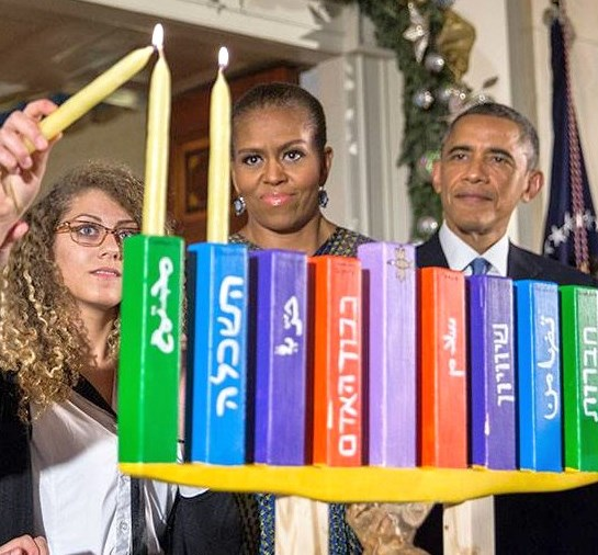 Can you imagine what the worldwide response would be if a Muslim ritual object was displayed in the White House covered with Hebrew?