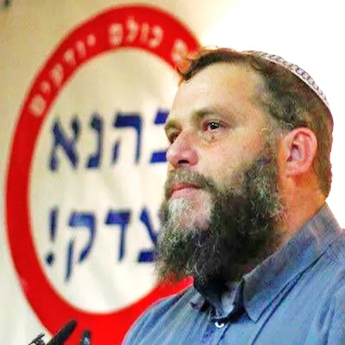 Benny Gopstein, the leader of LEHAVA. Is he a latter day Mattityahu?