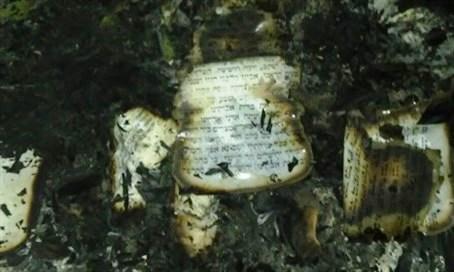 Burned books in the synagogue at Karmi Tzur (picture: Karmi Tzur).