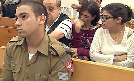 The grueling month-long trial of Elor Azariah appears to be reaching its climax with Azariah taking the witness stand today in his own defense (left to right behind him are his father, mother, and sister).
