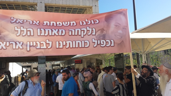 The banner reads: