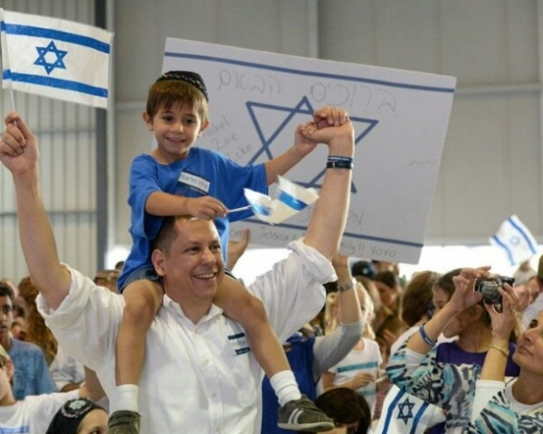 Another group of North American immigrants to Israel brought by Nefesh b'Nefesh (picture: Walla).