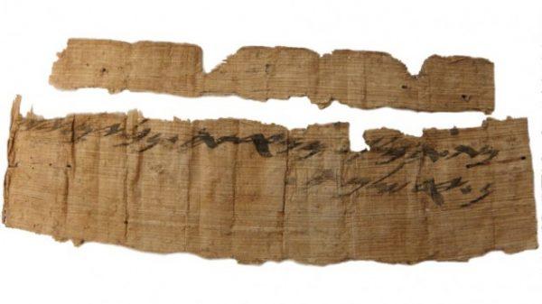 The Jerusalem papyrus.