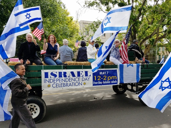 We were a happy group of about 30 Israel supporters including Jews and Christians!