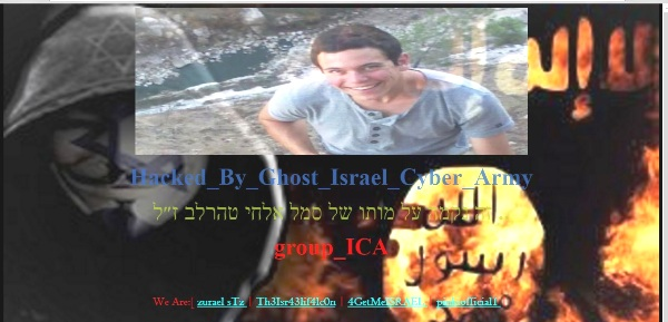 This appears on many pro-Palestinian websites today courtesy of Israeli hackers.
