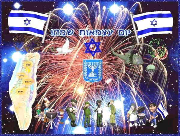 israelindep1