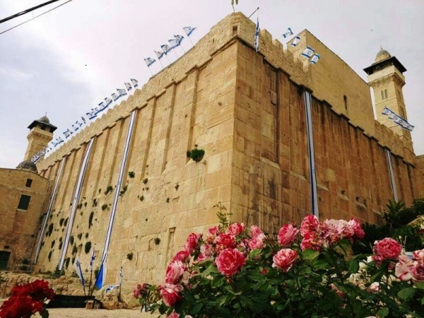 When is the last time you saw the Cave of the Patriarchs in Hevron bedecked with Israeli flags?