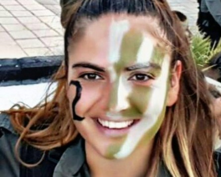 Hadas Malka, the 23 year old Border Policewoman sacrificed on the altar of political correctness yesterday by the Netanyahu government.