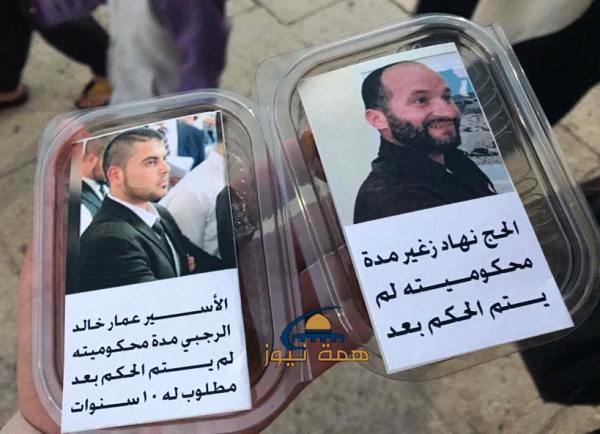 Pictures of terrorists adorning plastic containers of candy. The one on the left butchered Hadas Malka.