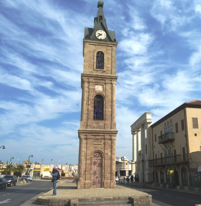 The Jaffa Clock Tower where Taylor Force was stabbed to death.