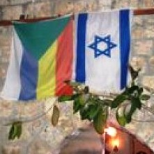 Druze and Israeli flags in solidarity.