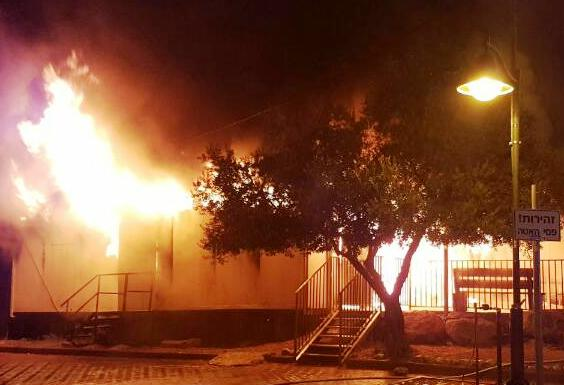 Despite efforts to put out the fire, the synagogue burned to the ground.