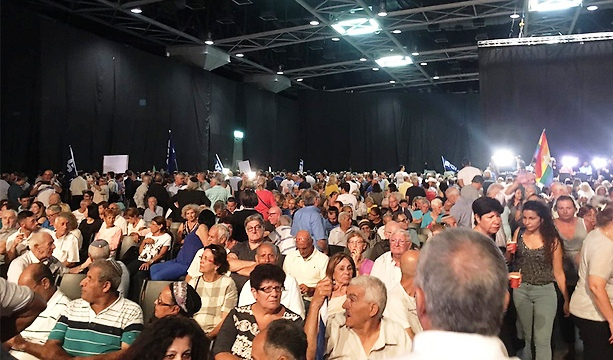 The Likud party faithful in Tel Aviv last night (picture Kimchi Ynet).
