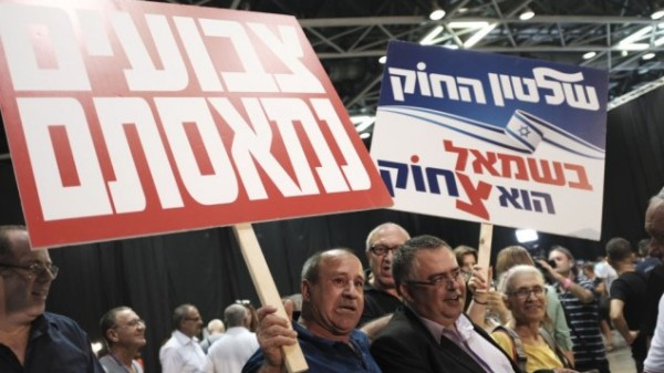 The signs read: (picture: Times of Israel).
