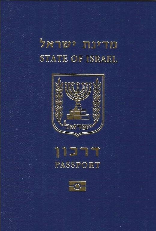 Israeli_biometric_passport