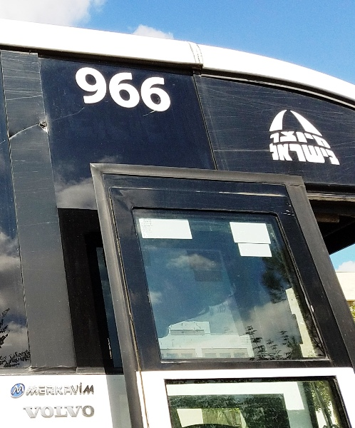 The bus we were on yesterday. Notice the bullet hole