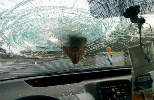 "Can you tell what this is? This is a ""rock"" that was thrown at an Israeli motorist's car yesterday."