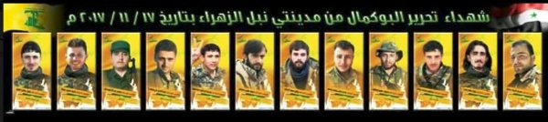 Hezbollah fighters killed in the last week.