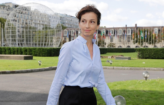 The clueless Director General of UNESCO, Audrey Azoulay.