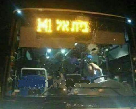 "Look closely at this picture from last night. Note the hole in the windshield just over the bus driver's head, and the driver ducking to avoid the ""rock"". This is exactly how Palestinian terrorists cause crashes."