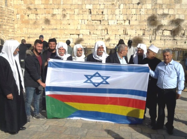 The Israeli and Druze flags sewn together as one.