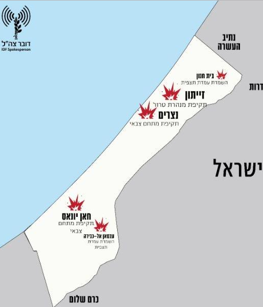 The IDF Spokesman's map of places in Gaza hit overnight by the IAF.