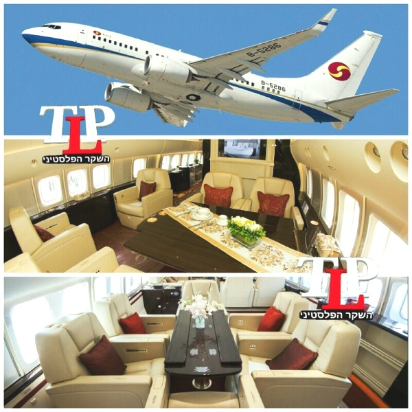 The new airplane of PLO Chairman Mahmoud Abbas. Who knows which European or Arab country forked out the $50 million dollars to pay for it?