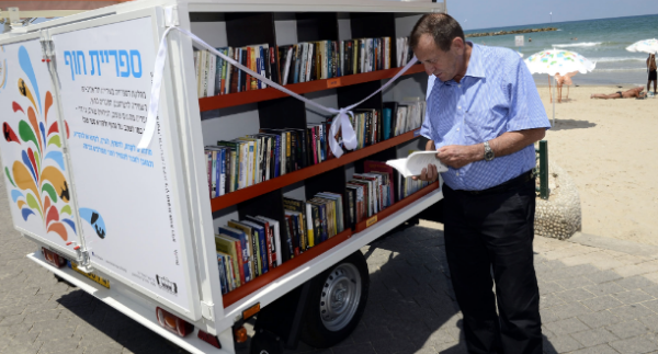 One of the many portable beach libraries that dot the coast of Israel. This one is in Tel Aviv.