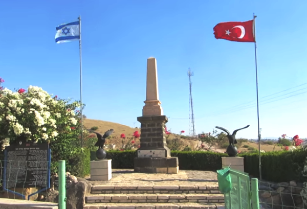 The Monument to the Turkish airmen located near Kibbutz Haon in the Jordan Valley.