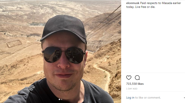 Elon Musk at Masada yesterday (note the outline of the Roman camp over Musk's right shoulder).