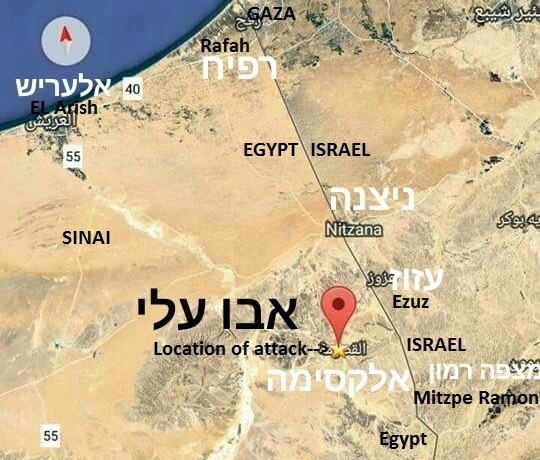 Note the distance from the red pinpoint of the attack to the Israel border.